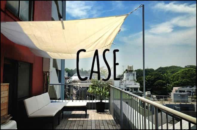 banner_case_s