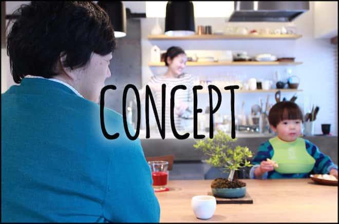 目黒で中古マンションのリノベーションをした家族が団欒しているコンセプトバナー