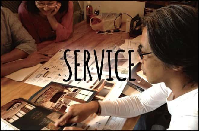 banner_service_s