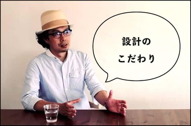 ゼロリノベ設計士が話す特徴説明動画のバナー