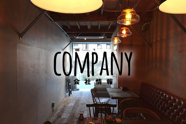 company-r