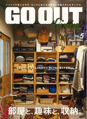 goout