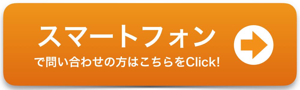 FAQ-button-cell