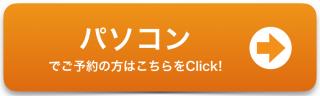 sem-button-cell