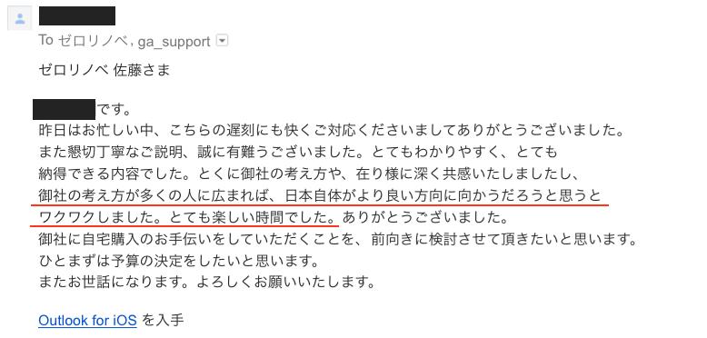 customer-mail-01