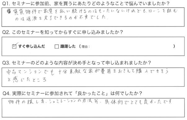 customer-voice1-01