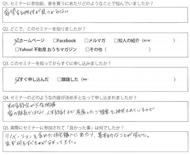 customer-voice1-02