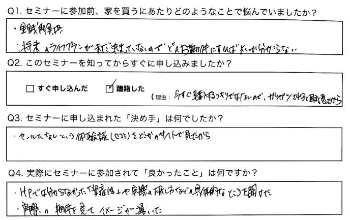 customer-voice1-03