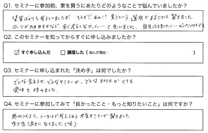 customer-voice1-05