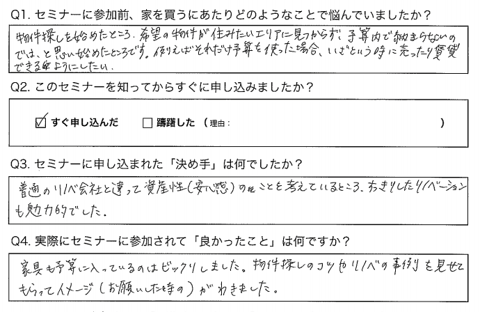customer-voice1-06