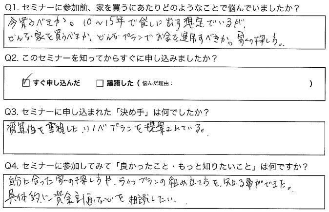 customer-voice1-08