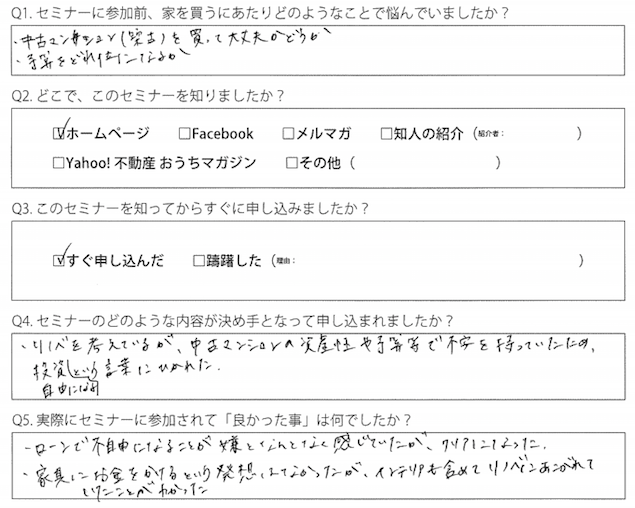 customer-voice2-01