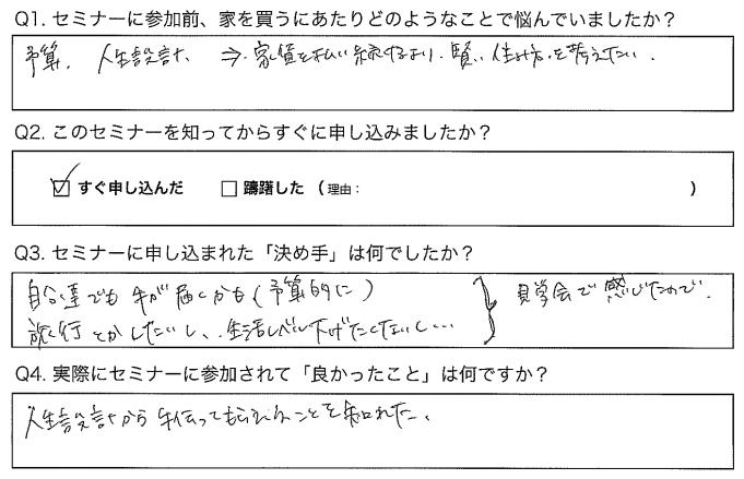 customer-voice2-02