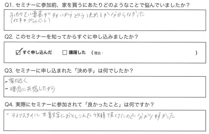 customer-voice2-03