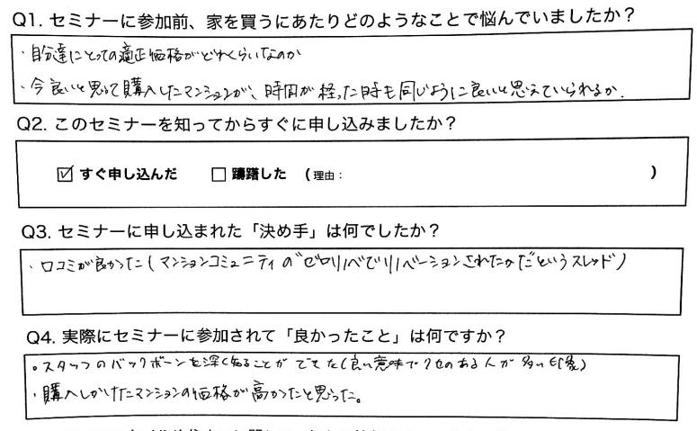 customer-voice2-04