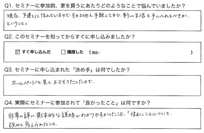 customer-voice2-07