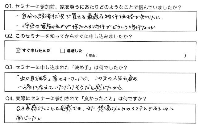 customer-voice2-09