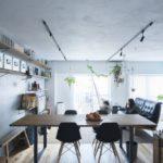 中古住宅購入とリノベーションを同時に行うメリット