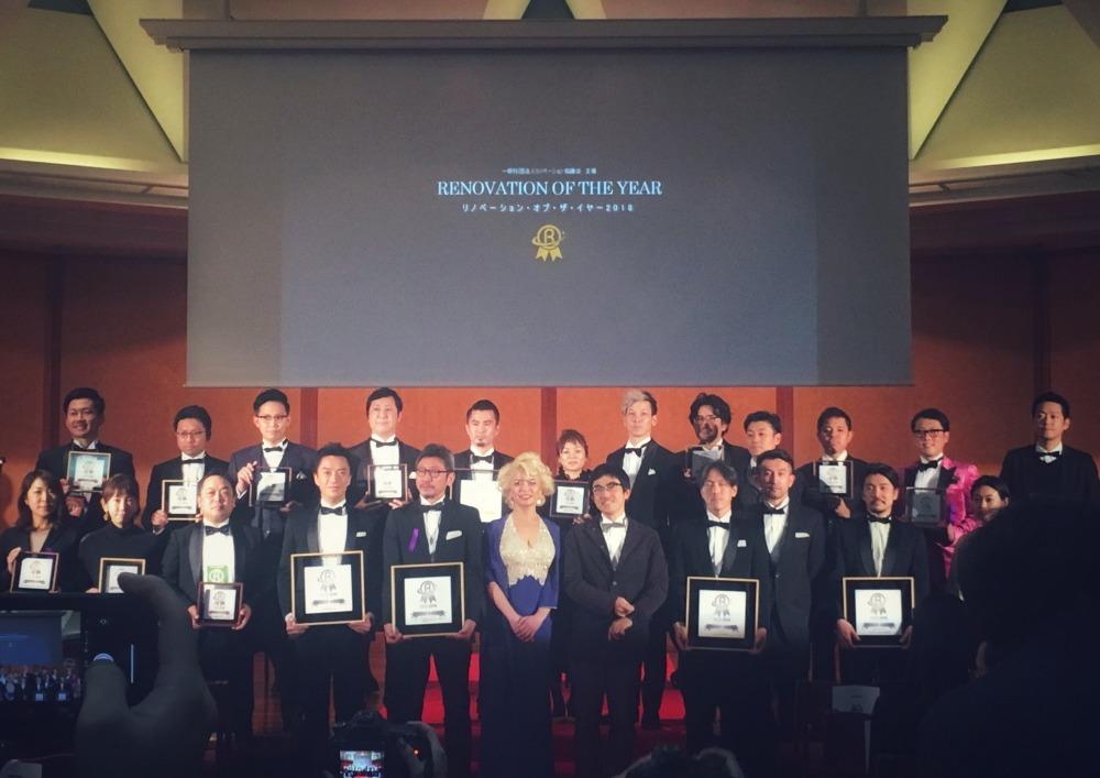 リノベーションオブザイヤー2018授賞式