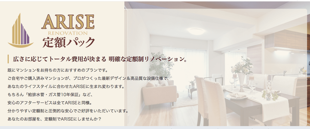アリスのホームページ