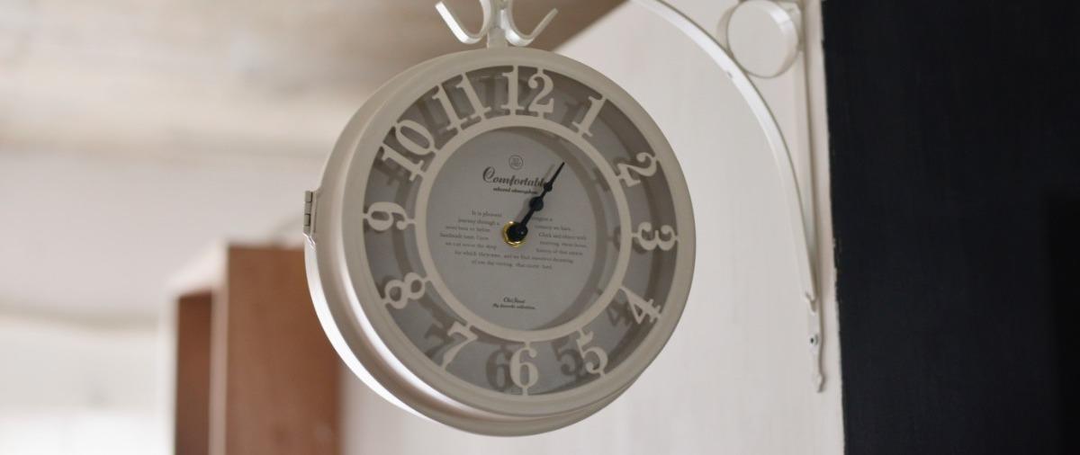 向ケ丘遊園の中古マンションのリノベーション後の時計