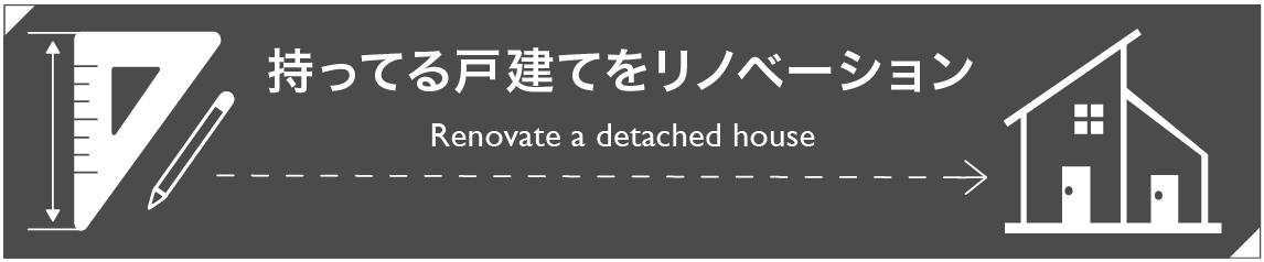 スクリーンショット(2019 12 01 0.38.34)