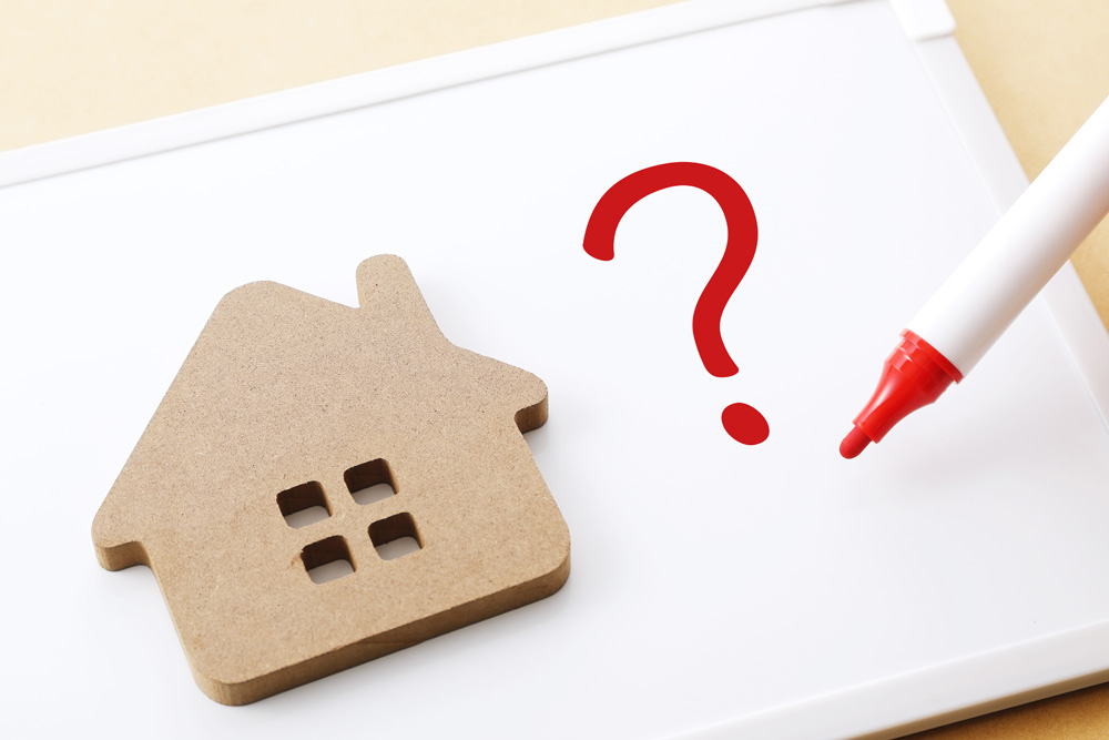 マンション購入時・購入後に払う税金は4つ!計算法や軽減措置を解説