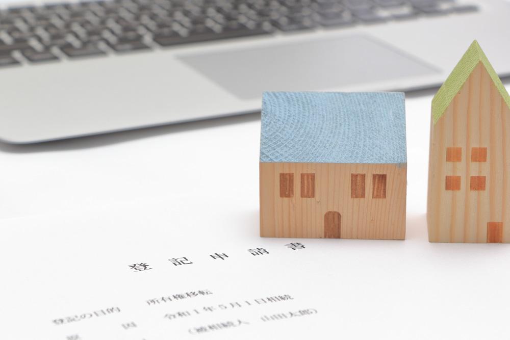 マンションの登記内容を確認するには?見方や申請方法を解説