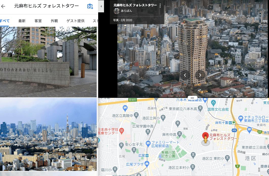 4-1-4.元麻布ヒルズフォレストタワー