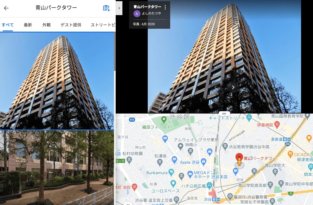 4-1-5.青山パークタワー