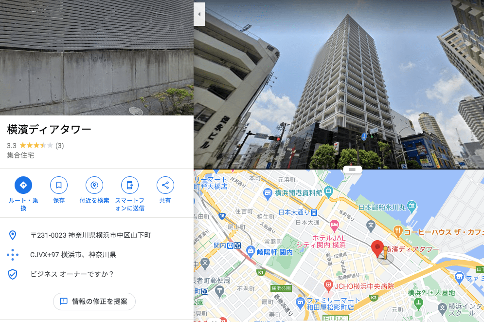 4-3-5.横濱ディアタワー タワーステージ