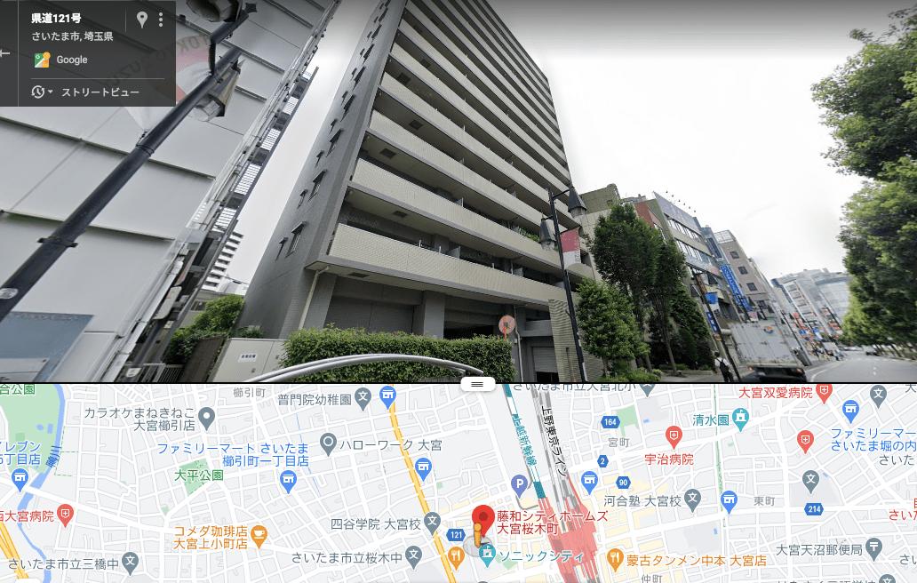 4-5-5.藤和シティホームズ大宮桜木町
