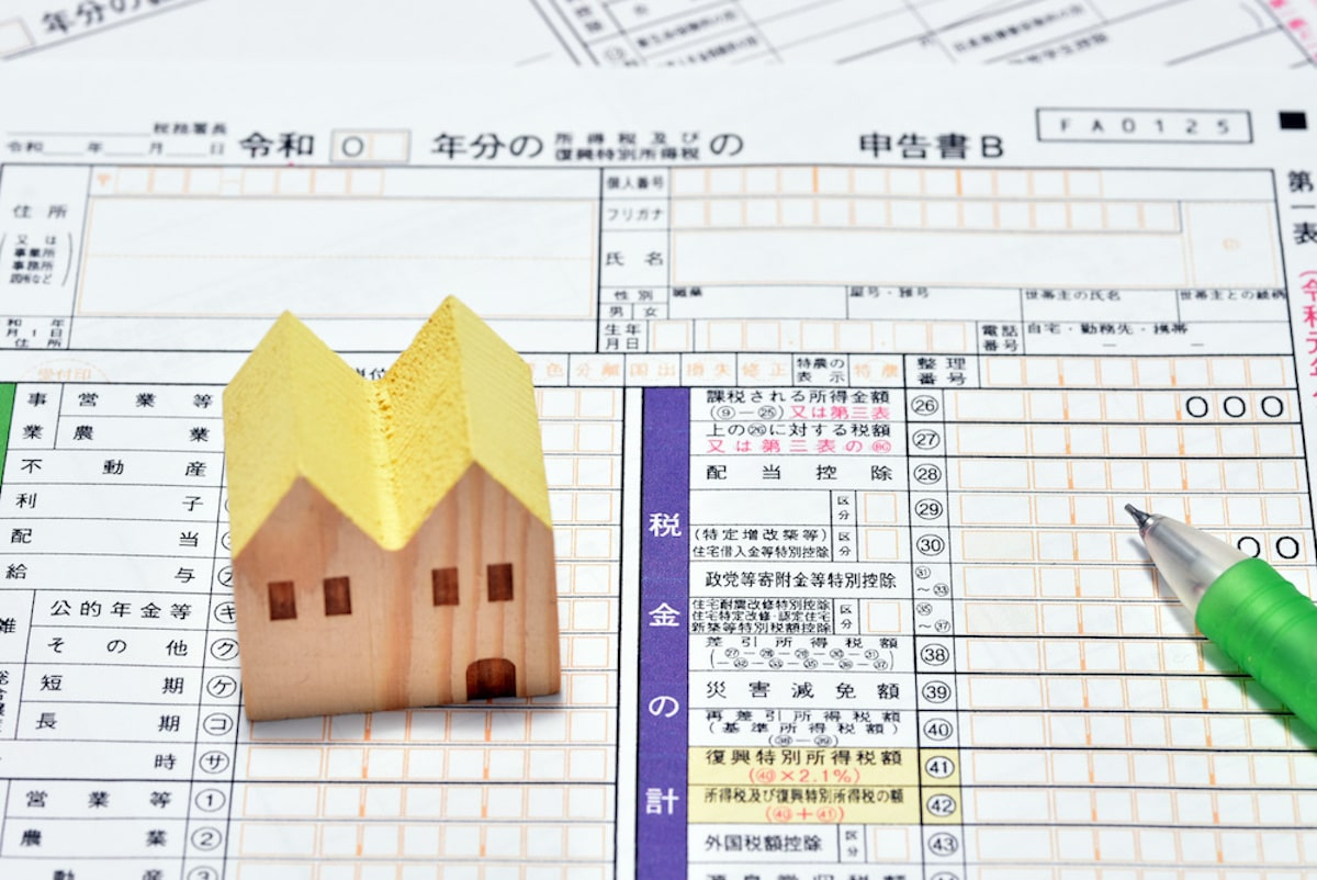 住宅ローンを連帯債務で組む3つのメリット