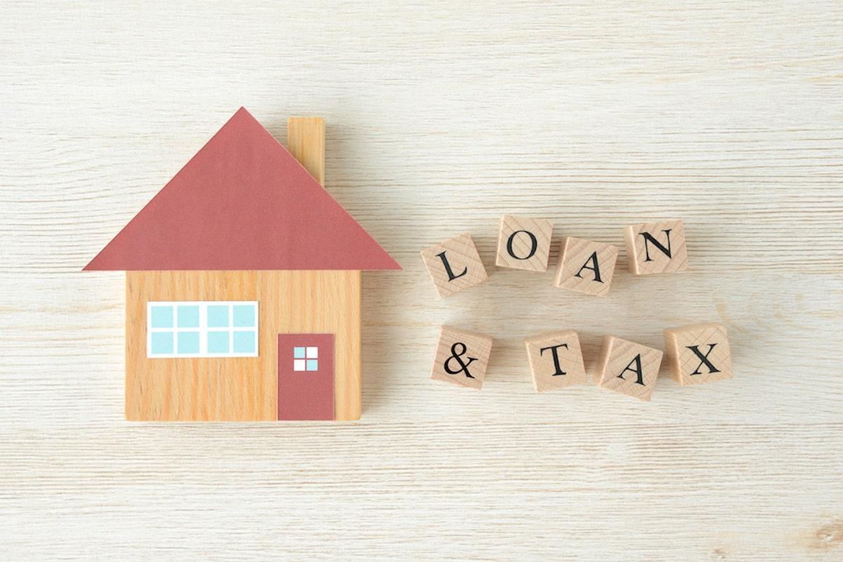 住宅ローン 連帯債務
