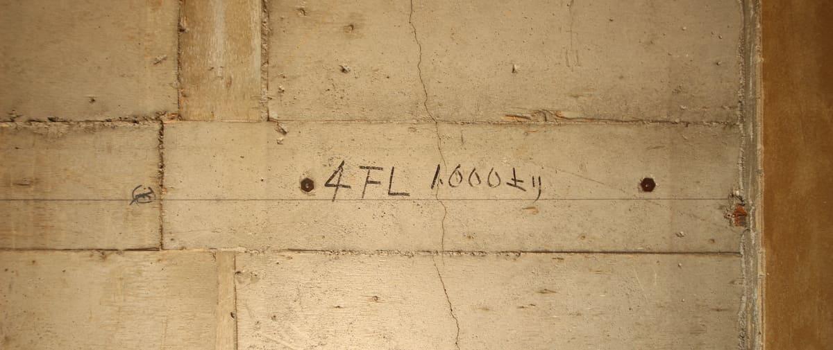 表参道の中古マンションのリノベーション後の躯体壁