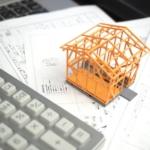 リフォームの住宅ローン控除